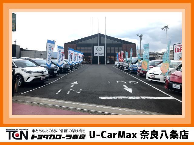 「トヨタ」「カローラ」「セダン」「奈良県」の中古車50