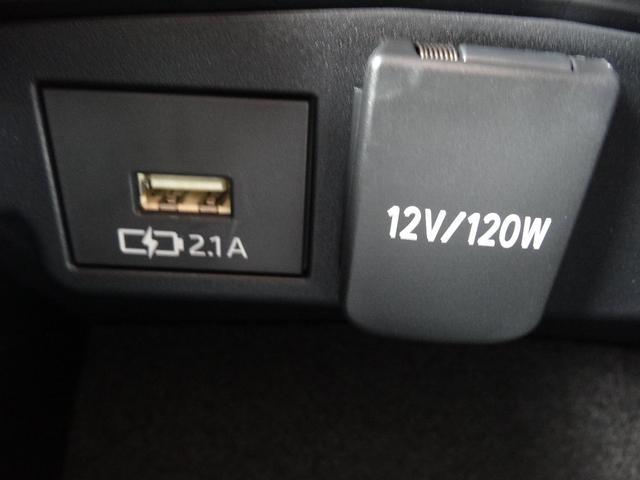 「トヨタ」「カローラツーリング」「ステーションワゴン」「奈良県」の中古車36