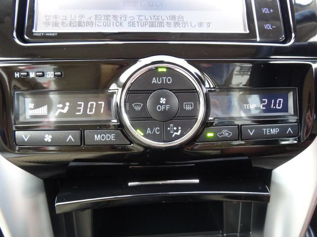 「トヨタ」「アリオン」「セダン」「奈良県」の中古車16