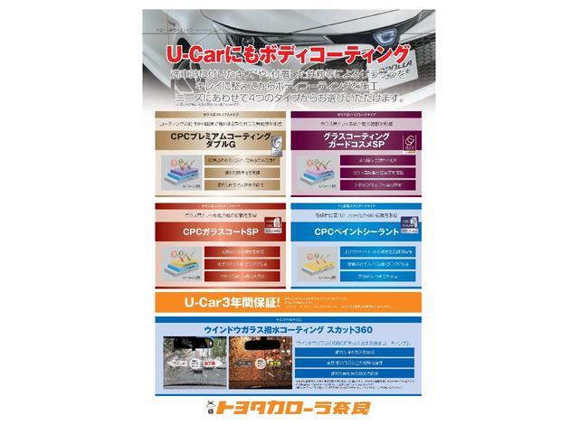 G-T 元試乗車・TSS車・メモリーナビ・バックM・LEDヘッド(3枚目)