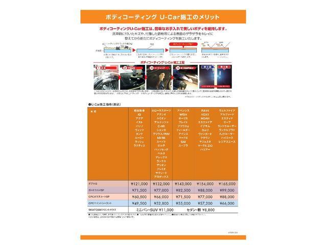 G-T 元試乗車・TSS車・メモリーナビ・バックM・LEDヘッド(4枚目)