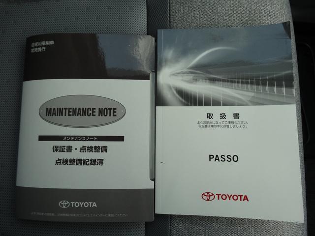 X LパッケージS スマアシ付・メモリーナビ・バックM・LEDヘッド・スマートキー・平成29年式・距離12000キロ(22枚目)