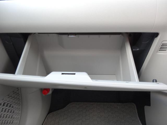 X LパッケージS スマアシ付・メモリーナビ・バックM・LEDヘッド・スマートキー・平成29年式・距離12000キロ(42枚目)