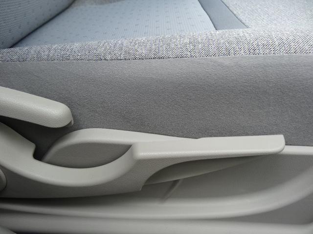 X LパッケージS スマアシ付・メモリーナビ・バックM・LEDヘッド・スマートキー・平成29年式・距離12000キロ(44枚目)