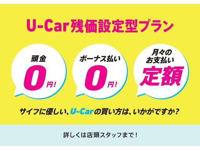 X LパッケージS スマアシ付・メモリーナビ・バックM・スマートキー・平成31年式・走行距離3000キロ(8枚目)
