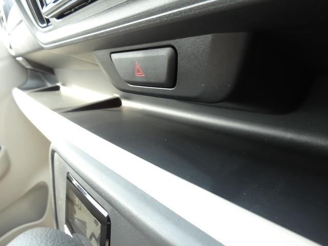 X LパッケージS スマアシ付・メモリーナビ・バックM・スマートキー・平成31年式・走行距離3000キロ(20枚目)