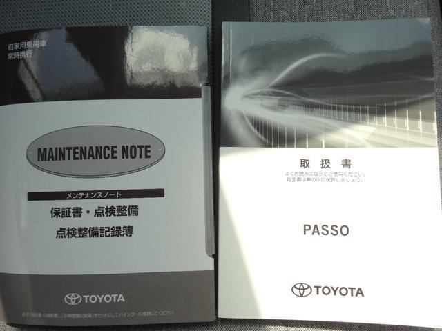 X LパッケージS スマアシ付・メモリーナビ・バックM・スマートキー・平成31年式・走行距離3000キロ(22枚目)