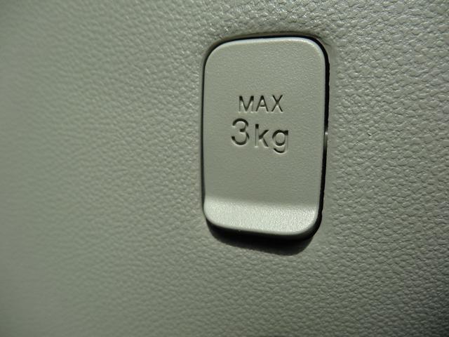 X LパッケージS スマアシ付・メモリーナビ・バックM・スマートキー・平成31年式・走行距離3000キロ(41枚目)