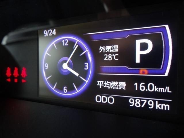 カスタムG-T スマアシ付・9型メモリーナビ・フルセグ・バックM・ETC・LEDヘッド・純正アルミ・両側電動スライドドア・平成30年式・走行距離10000キロ(34枚目)