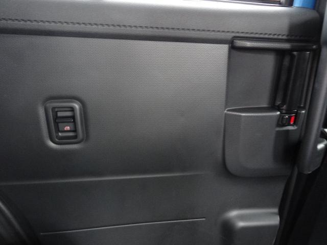 カスタムG-T スマアシ付・9型メモリーナビ・フルセグ・バックM・ETC・LEDヘッド・純正アルミ・両側電動スライドドア・平成30年式・走行距離10000キロ(43枚目)