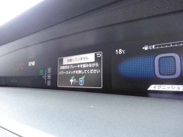 Aツーリングセレクション TSS・ICS付・メモリーナビ・フルセグ・バックM・ETC・LEDヘッド・スマートキー・純正アルミ・ワンオーナー・平成28年式・走行距離67000キロ(33枚目)
