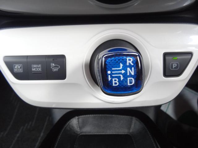 Aツーリングセレクション TSS・ICS付・メモリーナビ・フルセグ・バックM・ETC・LEDヘッド・スマートキー・純正アルミ・ワンオーナー・平成28年式・走行距離67000キロ(35枚目)
