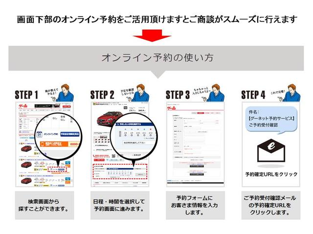 当店にお越しの前には、操作簡単なオンライン予約をご利用ください♪