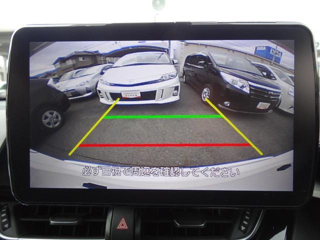 ■バックカメラ付き■バックする際に後方の様子をカーナビに表示してくれます!運転席にいながら後方確認が出来るので、バック駐車がスムーズに行えます。