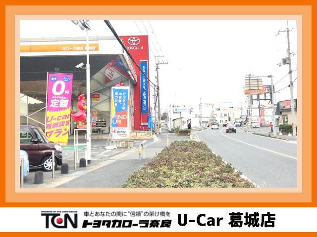 国道166号線沿い。高田バイパス下車スグです。安心のT-Value車多数掲載中です!関西圏でトヨタ車をお探しの方は、当店へご連絡下さい。また、お車探しでお困りの方も、お気軽にご相談下さい。