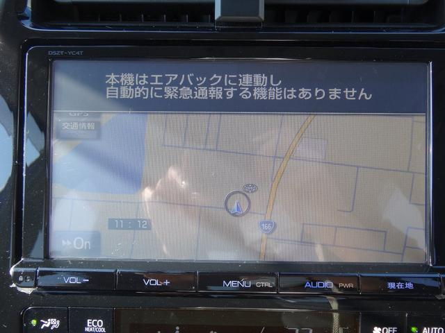 大型9インチで使いやすいトヨタ純正Tコネクト対応メモリーナビを装着!フルセグTV/DVD/CD/Bluetooth/SDなどに対応しております。