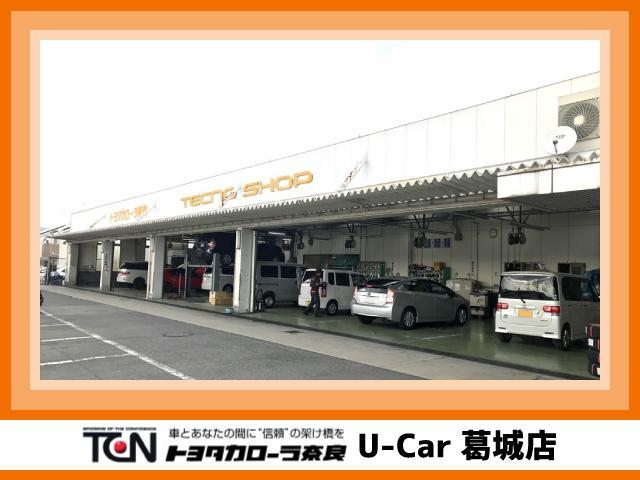 新車サービス工場も併設しておりますので、アフターサービスもご安心ください。