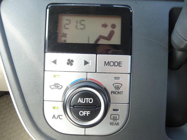 オートエアコン装着車。車内を心地よく快適な時間を過ごせるようにしてくれます。