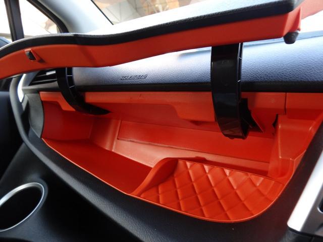ハイブリッドG クエロ TSS・ICS付・メモリーナビ・フルセグTV・バックM・ETC・LEDヘッドライト・両側電動スライドドア・純正アルミホイール・ワンオーナー・平成30年式・走行距離33000キロ(43枚目)