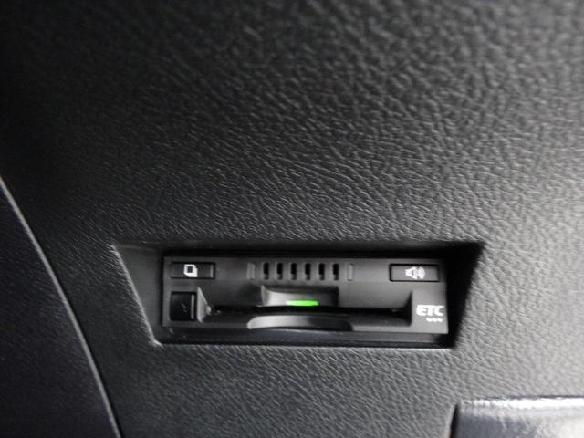 ハイブリッドG 7/1よりTRパーク五條にて展示中。TSS・ICS付・メモリーナビ・フルセグTV・バックM・ETC・LEDヘッドライト・スマートキー・ワンオーナー・平成30年式・走行距離5000キロ(12枚目)