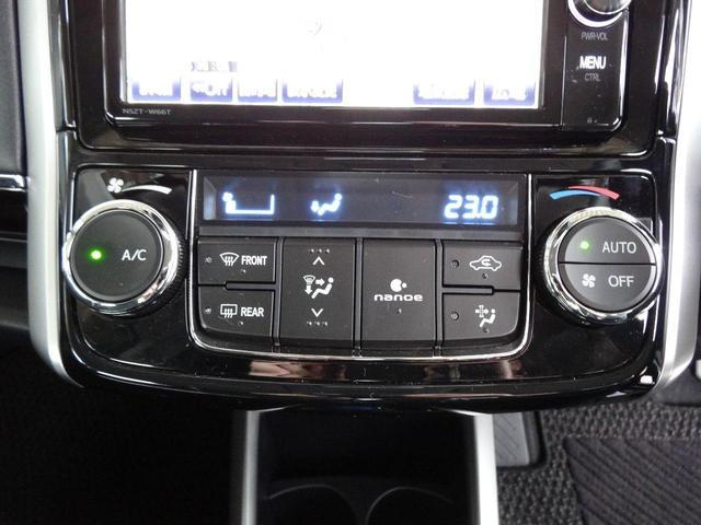 ハイブリッドG 7/1よりTRパーク五條にて展示中。TSS・ICS付・メモリーナビ・フルセグTV・バックM・ETC・LEDヘッドライト・スマートキー・ワンオーナー・平成30年式・走行距離5000キロ(13枚目)
