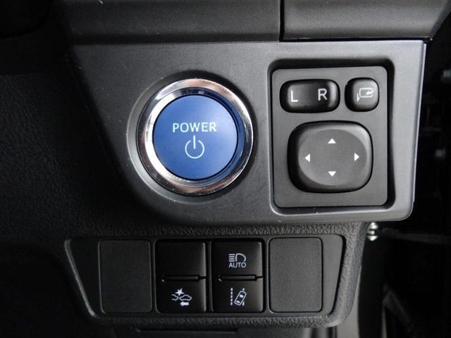 ハイブリッドG 7/1よりTRパーク五條にて展示中。TSS・ICS付・メモリーナビ・フルセグTV・バックM・ETC・LEDヘッドライト・スマートキー・ワンオーナー・平成30年式・走行距離5000キロ(17枚目)