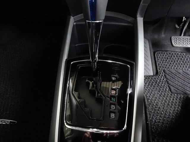 ハイブリッドG 7/1よりTRパーク五條にて展示中。TSS・ICS付・メモリーナビ・フルセグTV・バックM・ETC・LEDヘッドライト・スマートキー・ワンオーナー・平成30年式・走行距離5000キロ(32枚目)