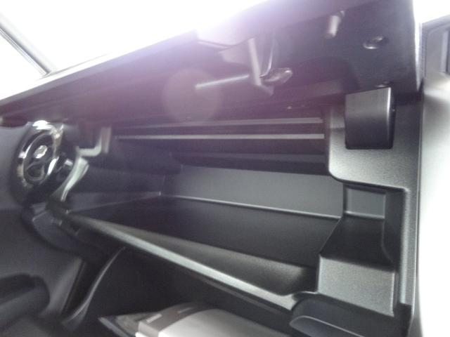 ハイブリッドG 7/1よりTRパーク五條にて展示中。TSS・ICS付・メモリーナビ・フルセグTV・バックM・ETC・LEDヘッドライト・スマートキー・ワンオーナー・平成30年式・走行距離5000キロ(37枚目)