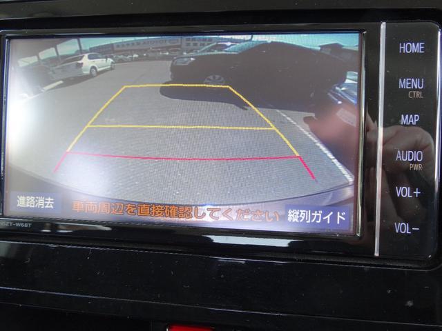 大きな車は車庫入れや縦列駐車が心配・・・と言う方も少なくはありません。でもバックガイドモニターがあれば大丈夫!!そんな不安からも解消されますよ。