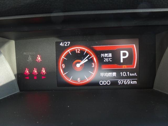 メータの液晶画面には瞬間燃費、平均燃費、後続可能距離表示機能があり、エコドライブをサポートします。