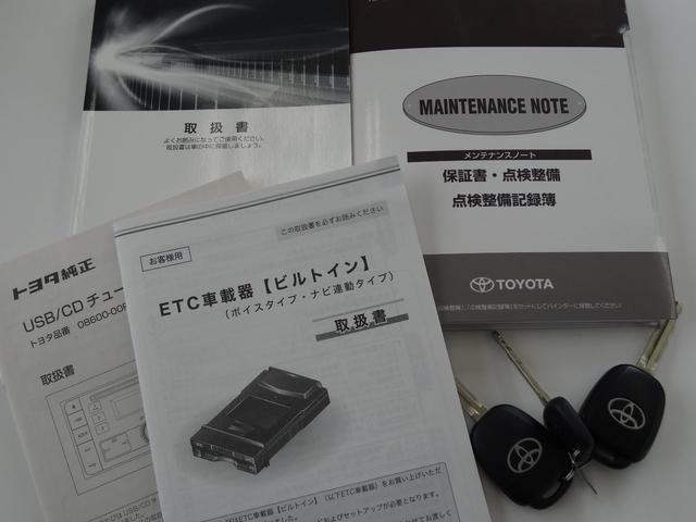 X CDチューナー・ETC・片側電動スライドドア・ワンオーナー・平成30年式・走行距離25000キロ(23枚目)