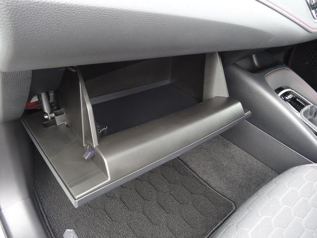 G Z 6速MT・TSS付・ディスプレイオーディオ・フルセグTV・バックM・ETC・LEDヘッドライト・純正アルミホイール・スマートキー・ワンオーナー・令和2年式・走行距離3000キロ(21枚目)