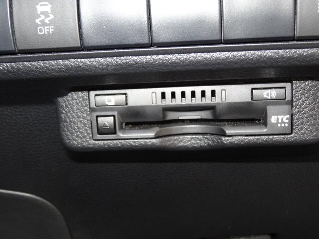 ハイブリッドG Z TSS・ICS付・メモリーナビ・フルセグTV・バックM・ETC・LEDヘッドライト・純正アルミホイール・スマートキー・ワンオーナー・平成30年式・走行距離19000キロ(12枚目)
