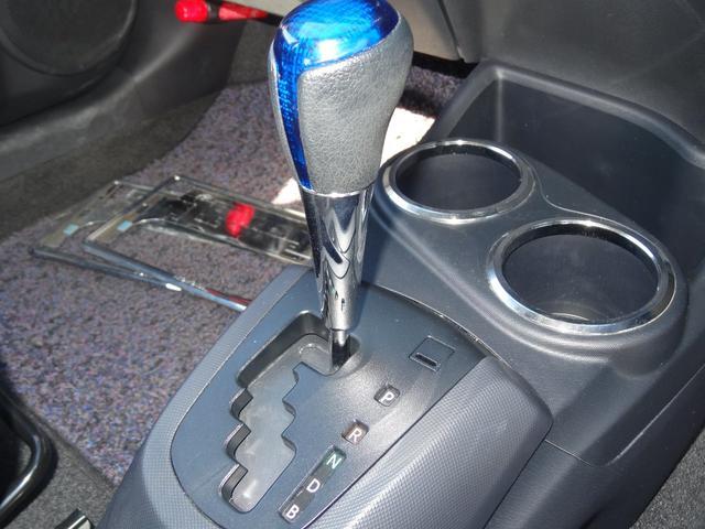 Sスタイルブラック TSS付・メモリーナビ・フルセグTV・バックM・ETC・LEDヘッドライト・スマートキー・ワンオーナー・平成29年式・走行距離24000キロ(18枚目)