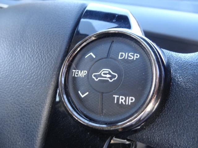 Sスタイルブラック TSS付・メモリーナビ・フルセグTV・バックM・ETC・LEDヘッドライト・スマートキー・ワンオーナー・平成29年式・走行距離24000キロ(30枚目)
