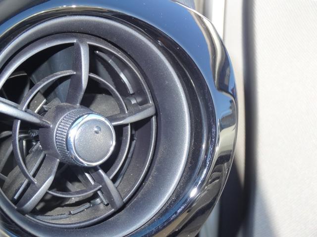 Sスタイルブラック TSS付・メモリーナビ・フルセグTV・バックM・ETC・LEDヘッドライト・スマートキー・ワンオーナー・平成29年式・走行距離24000キロ(36枚目)