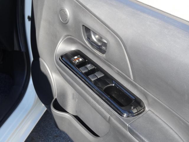 Sスタイルブラック TSS付・メモリーナビ・フルセグTV・バックM・ETC・LEDヘッドライト・スマートキー・ワンオーナー・平成29年式・走行距離24000キロ(37枚目)
