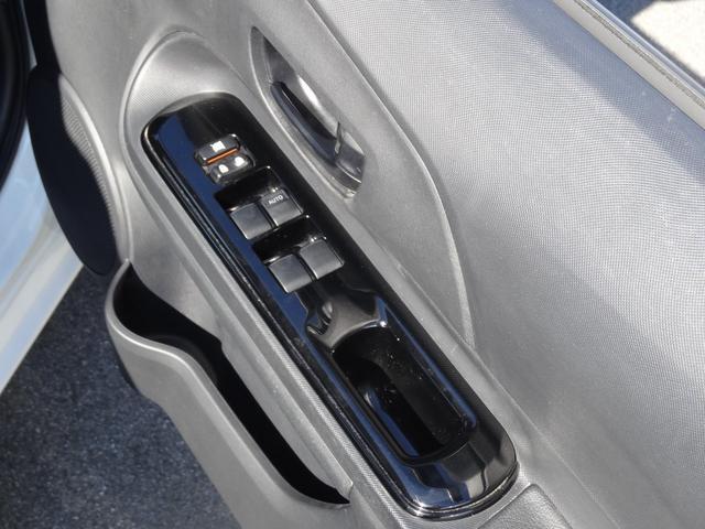 Sスタイルブラック TSS付・メモリーナビ・フルセグTV・バックM・ETC・LEDヘッドライト・スマートキー・ワンオーナー・平成29年式・走行距離24000キロ(38枚目)