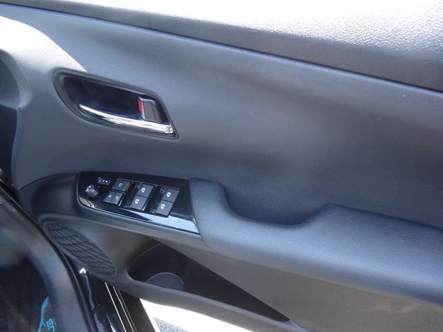Sセーフティプラス TSS・ICS付・メモリーナビ・フルセグTV・バックM・ETC・LEDヘッドライト・純正アルミホイール・スマートキー・ワンオーナー・平成28年式・走行距離31000キロ(31枚目)
