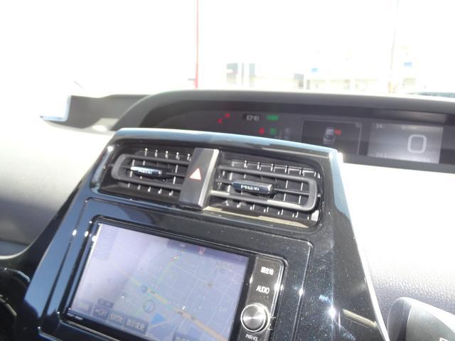 Sセーフティプラス TSS・ICS付・メモリーナビ・フルセグTV・バックM・ETC・LEDヘッドライト・純正アルミホイール・スマートキー・ワンオーナー・平成28年式・走行距離31000キロ(34枚目)