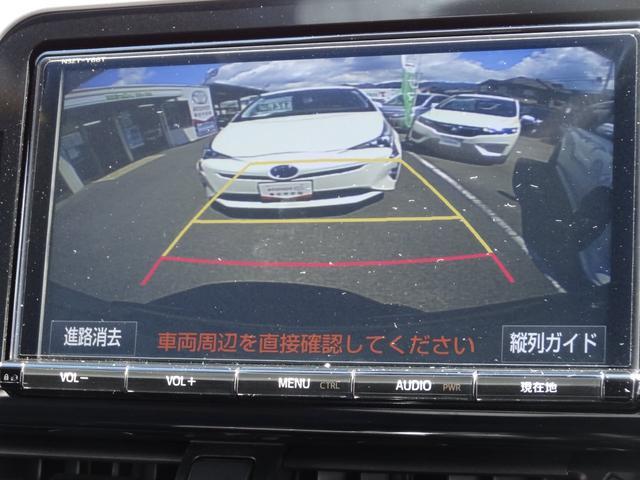 G TSS・ICS付・メモリーナビ・フルセグTV・バックM・LEDヘッドライト・純正アルミホイール・スマートキー・ワンオーナー・平成30年式・走行距離30000キロ(14枚目)
