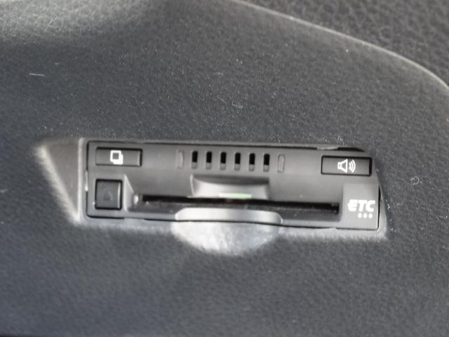 G TSS・ICS付・メモリーナビ・フルセグTV・バックM・LEDヘッドライト・純正アルミホイール・スマートキー・ワンオーナー・平成30年式・走行距離30000キロ(15枚目)