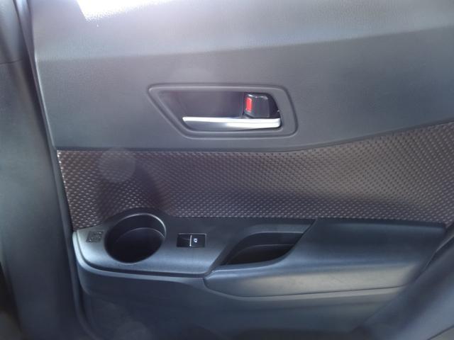G TSS・ICS付・メモリーナビ・フルセグTV・バックM・LEDヘッドライト・純正アルミホイール・スマートキー・ワンオーナー・平成30年式・走行距離30000キロ(47枚目)