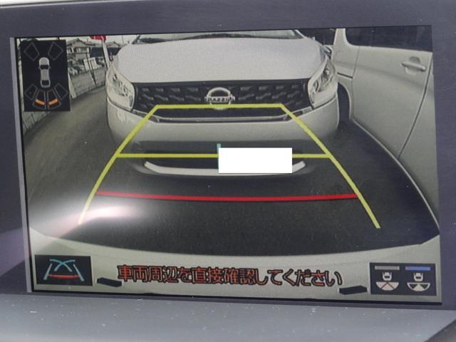 S Cパッケージ TSS・ICS付・メモリーナビ・フルセグTV・バックM・LEDヘッドライト・純正アルミホイール・スマートキー・ワンオーナー・平成31年式・走行距離24000キロ(12枚目)