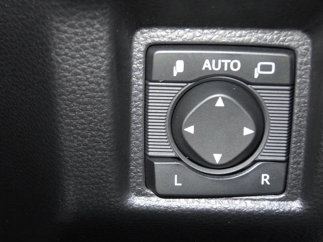 S Cパッケージ TSS・ICS付・メモリーナビ・フルセグTV・バックM・LEDヘッドライト・純正アルミホイール・スマートキー・ワンオーナー・平成31年式・走行距離24000キロ(37枚目)