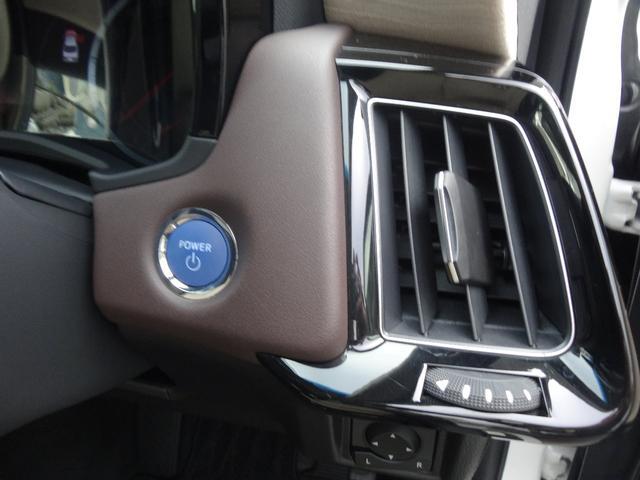 S Cパッケージ TSS・ICS付・メモリーナビ・フルセグTV・バックM・LEDヘッドライト・純正アルミホイール・スマートキー・ワンオーナー・平成31年式・走行距離24000キロ(39枚目)