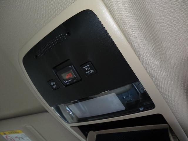 S Cパッケージ TSS・ICS付・メモリーナビ・フルセグTV・バックM・LEDヘッドライト・純正アルミホイール・スマートキー・ワンオーナー・平成31年式・走行距離24000キロ(46枚目)