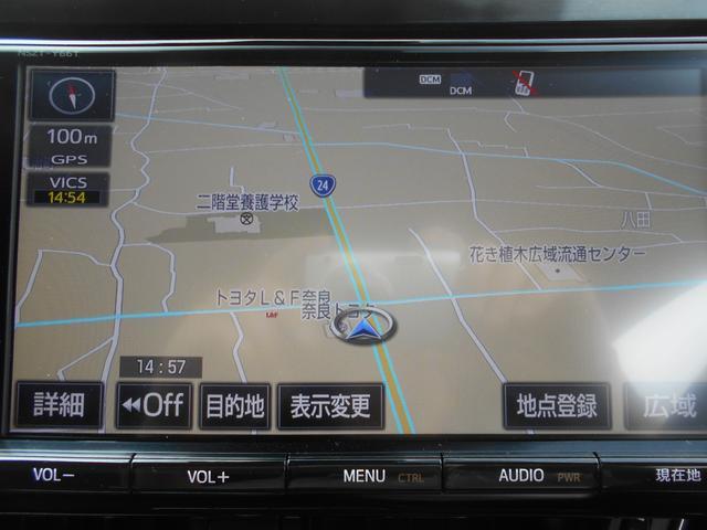 G 9インチT-コネクトナビ付 Bカメラ(9枚目)