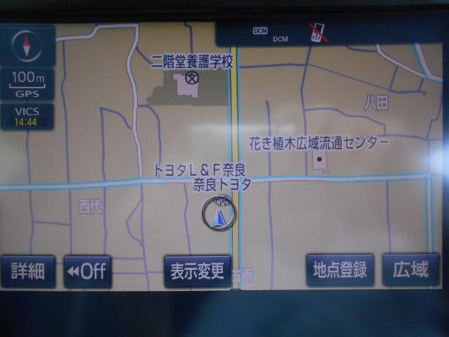 「トヨタ」「クラウンハイブリッド」「セダン」「奈良県」の中古車8
