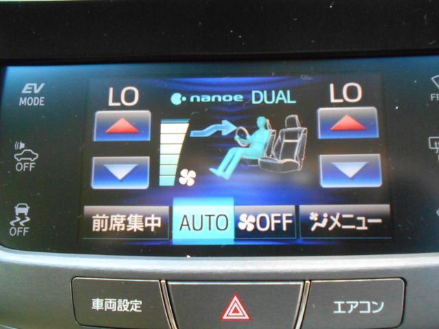 「トヨタ」「クラウンハイブリッド」「セダン」「奈良県」の中古車10